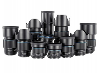 Store Category Phase One Blue Ring Lenses
